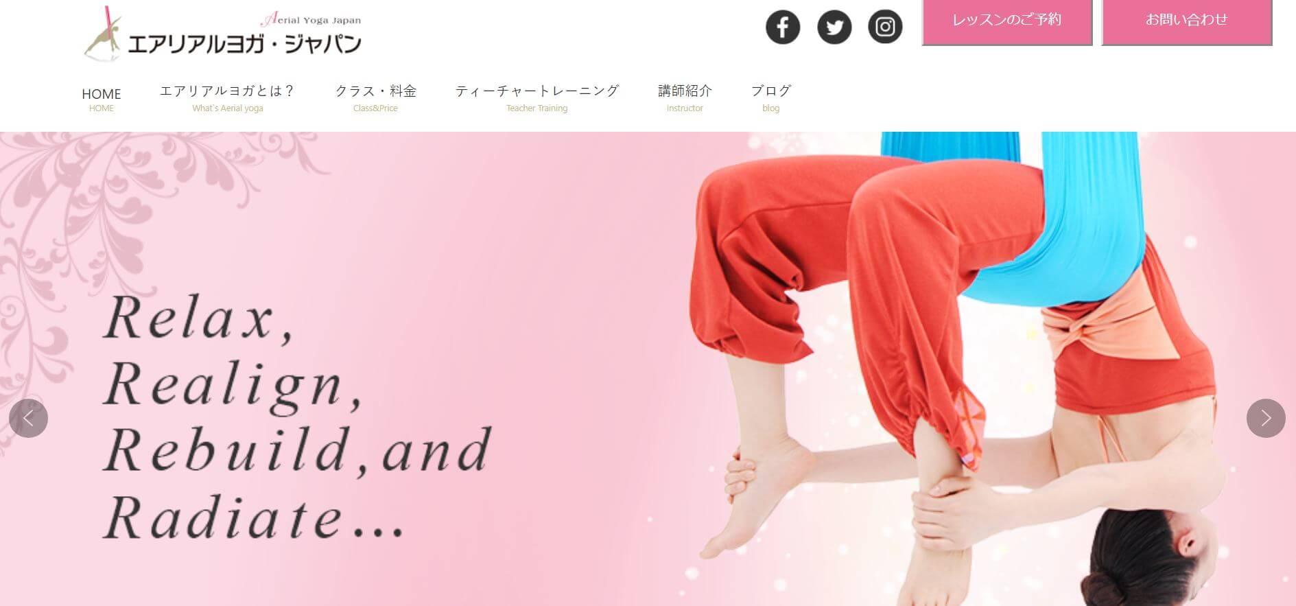 Aerial Yoga Japan