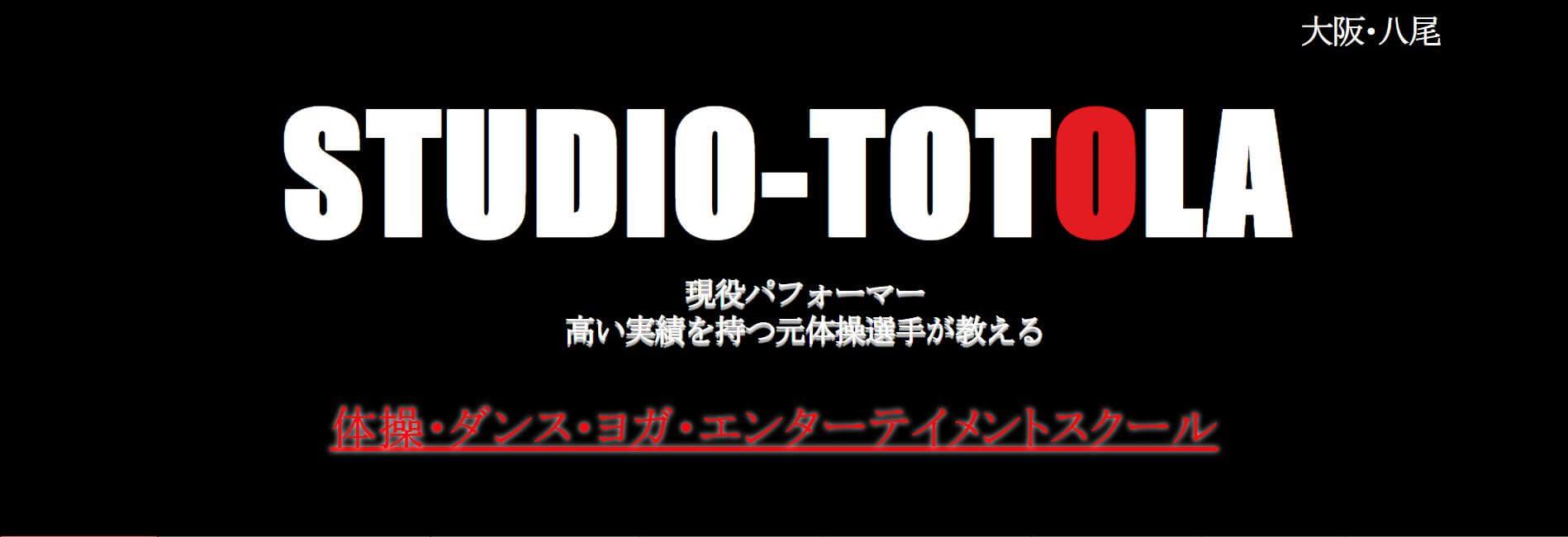 STUDIO-TOTOLA