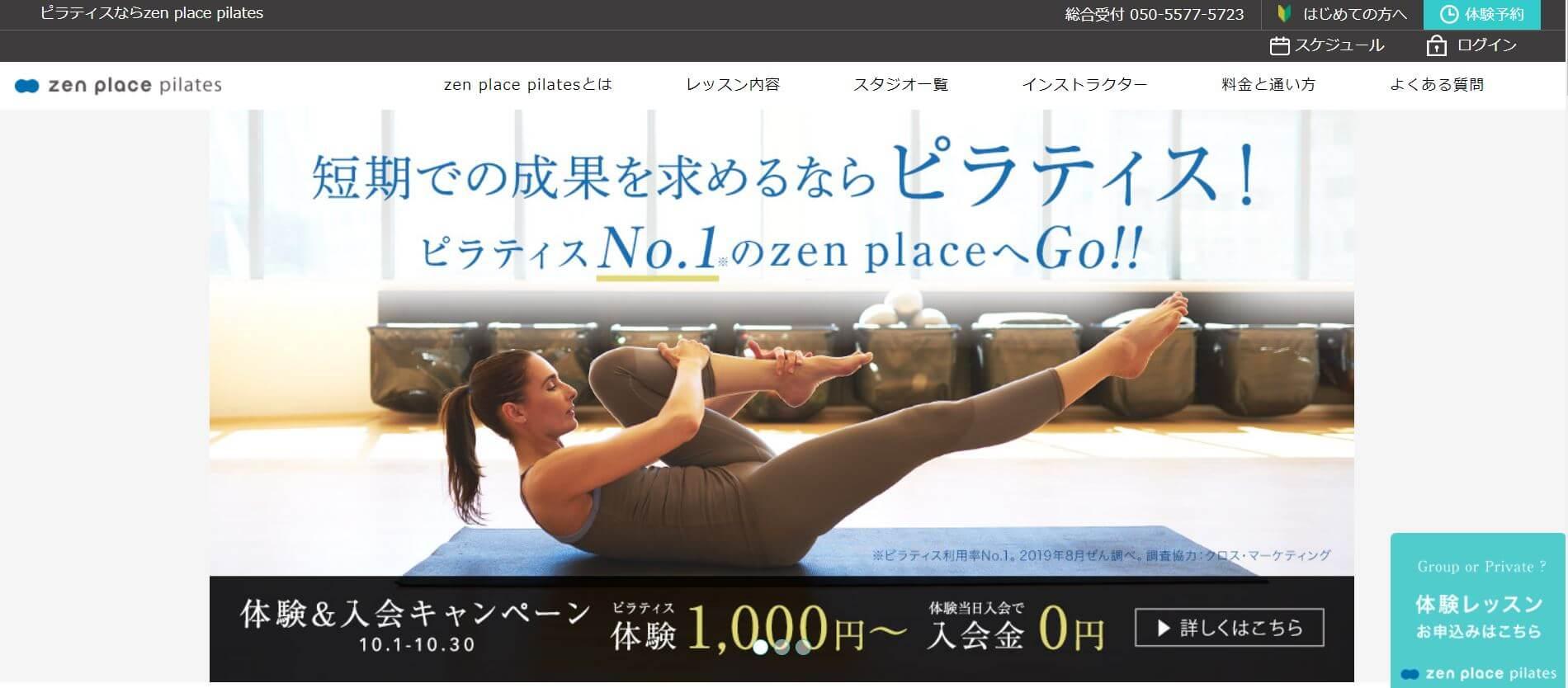 zen place pilates