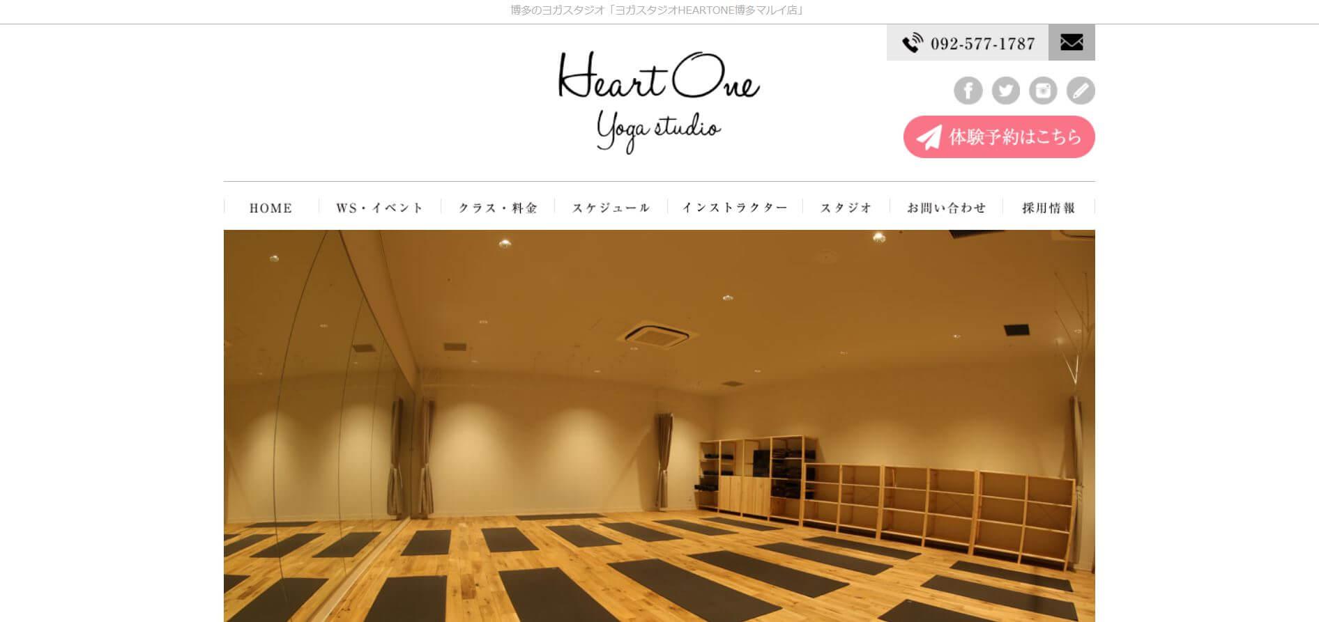ヨガスタジオ HEARTONE