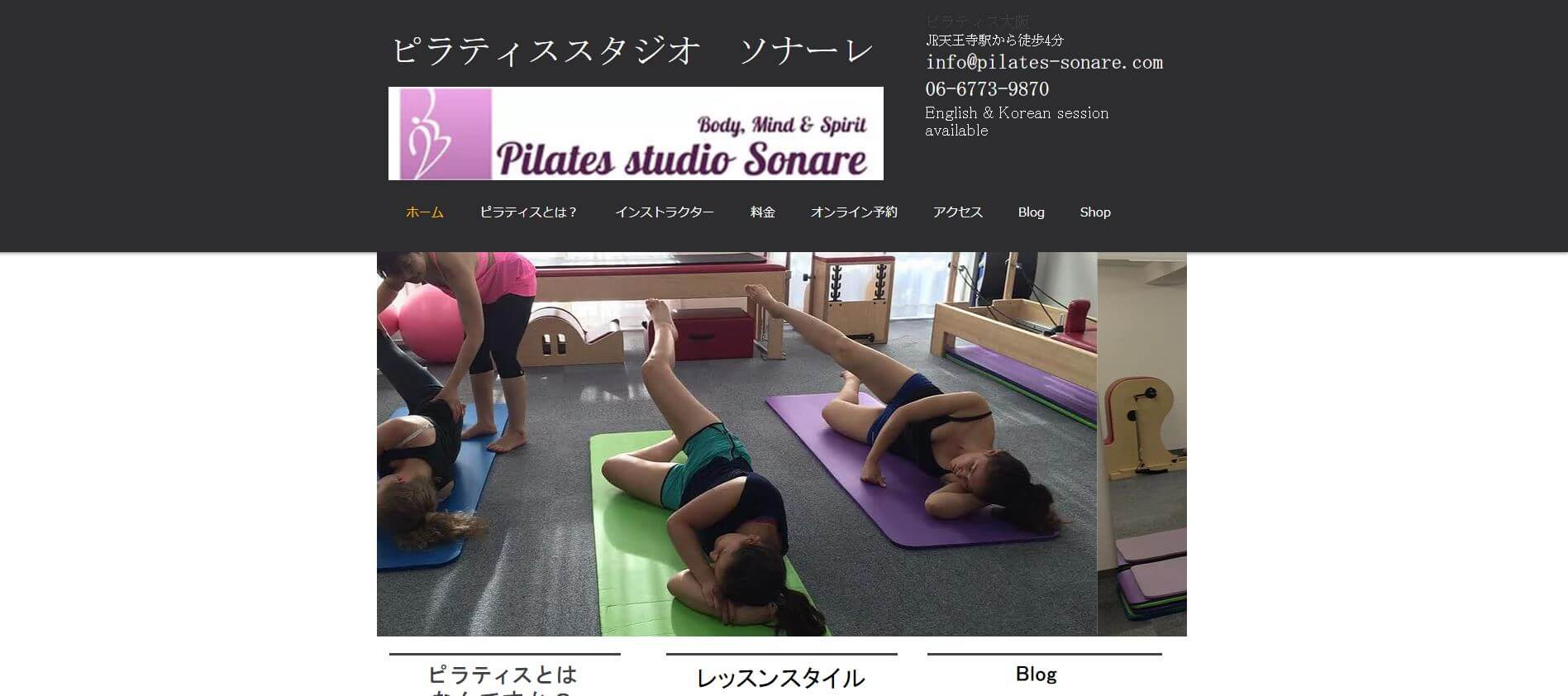 Pilates studio Sonare