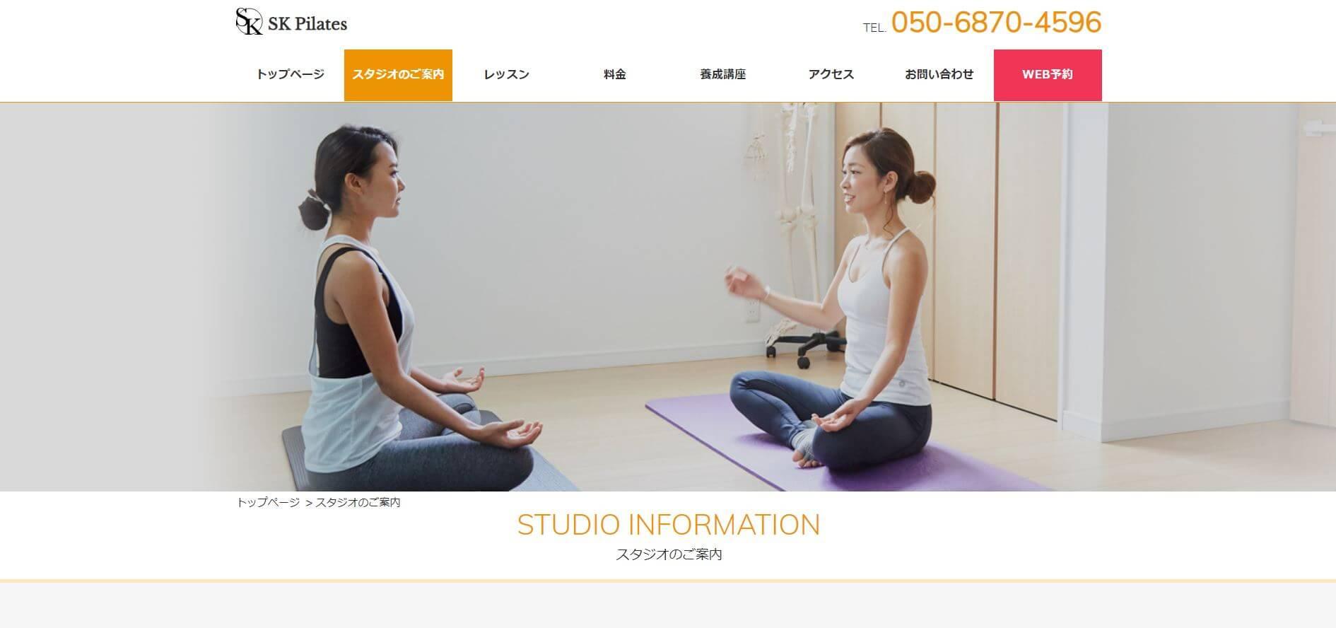 SK Pilates (エスケーピラティス)