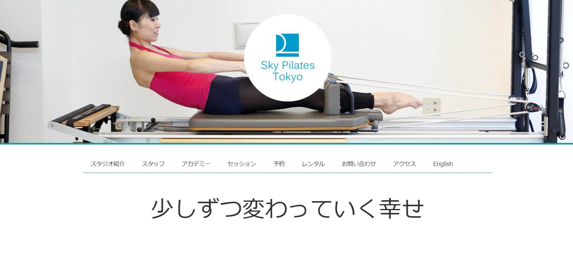 Sky Pilates Tokyo