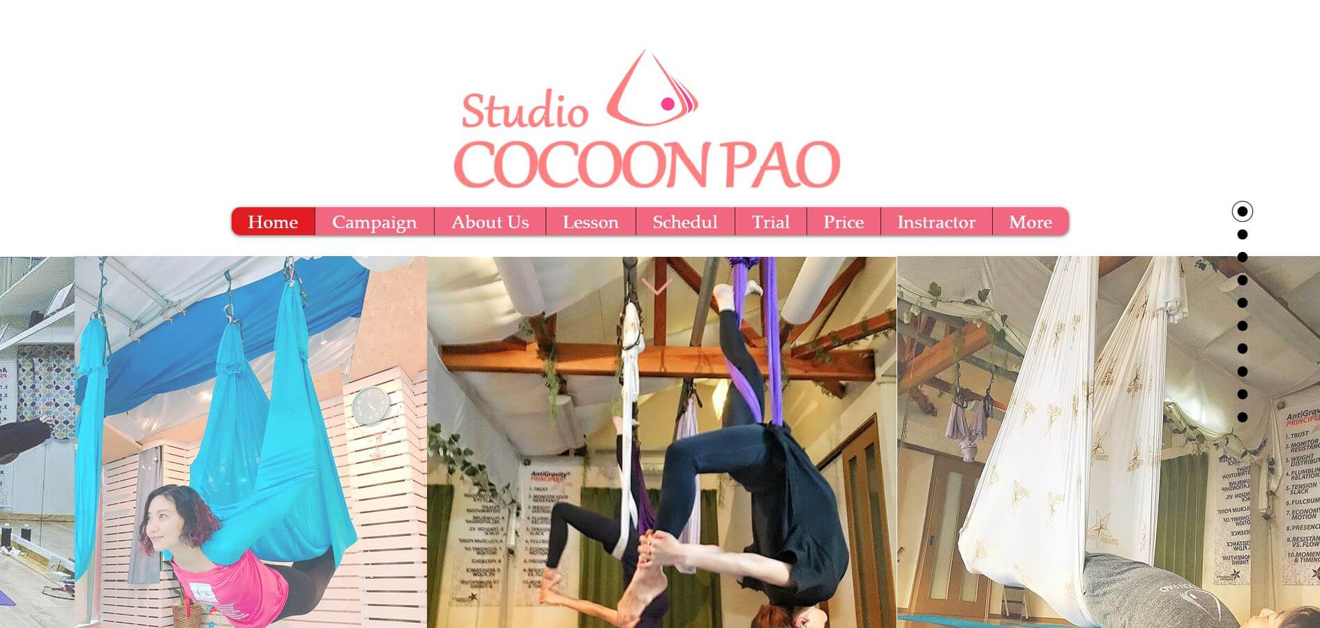 Studio COCOON PAO 辻堂スタジオ