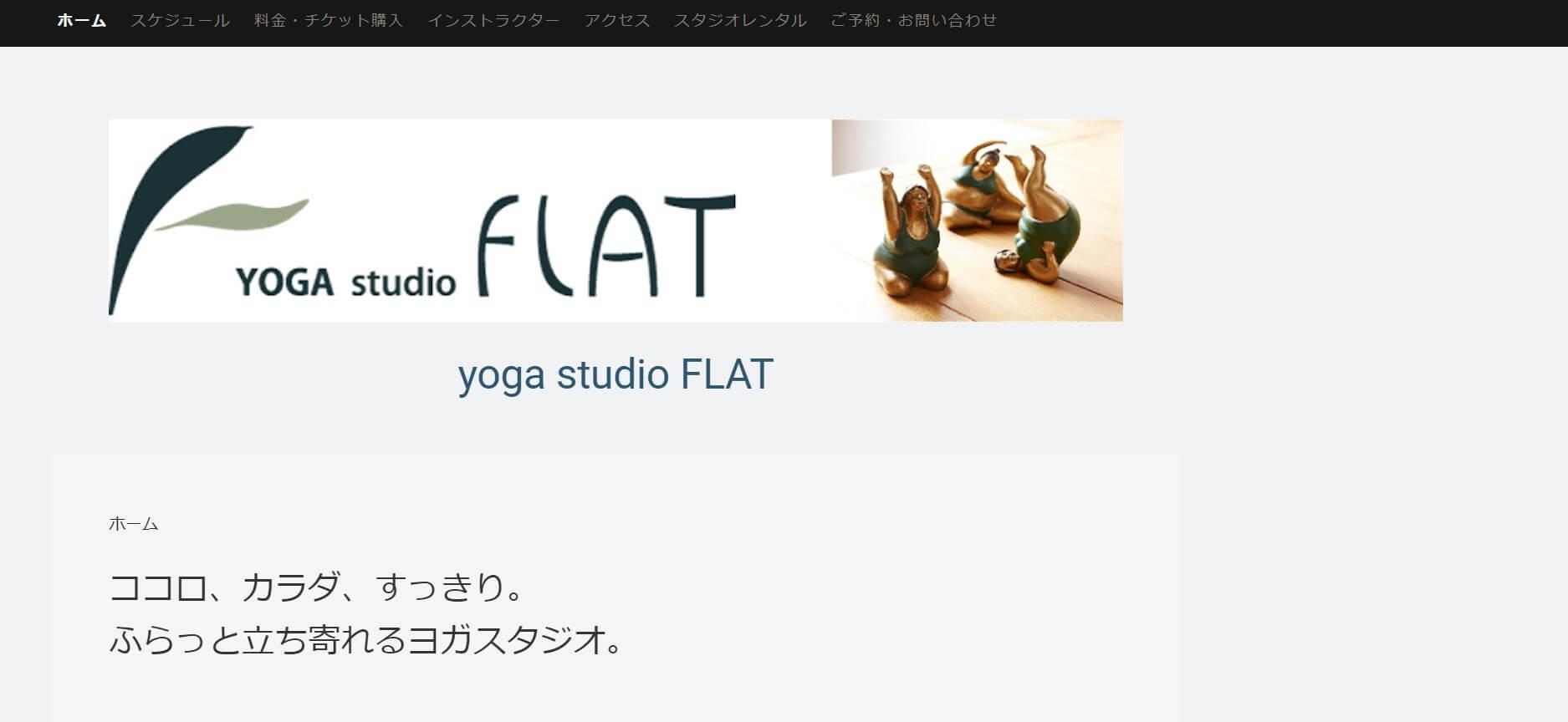 Yoga Flat