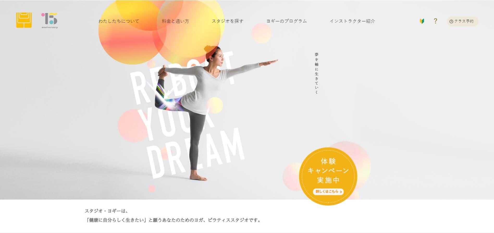 studio yoggy(スタジオ ヨギー)
