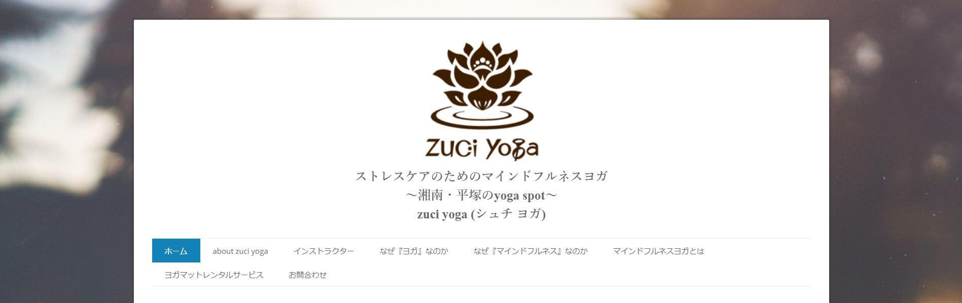 zuci yoga(シュチ ヨガ)