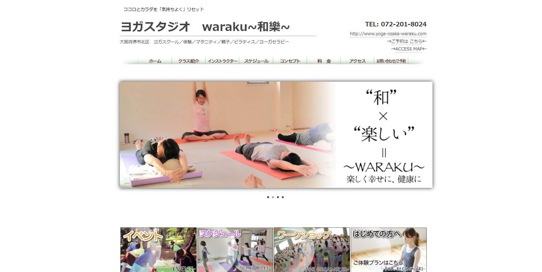 ヨガスタジオwaraku