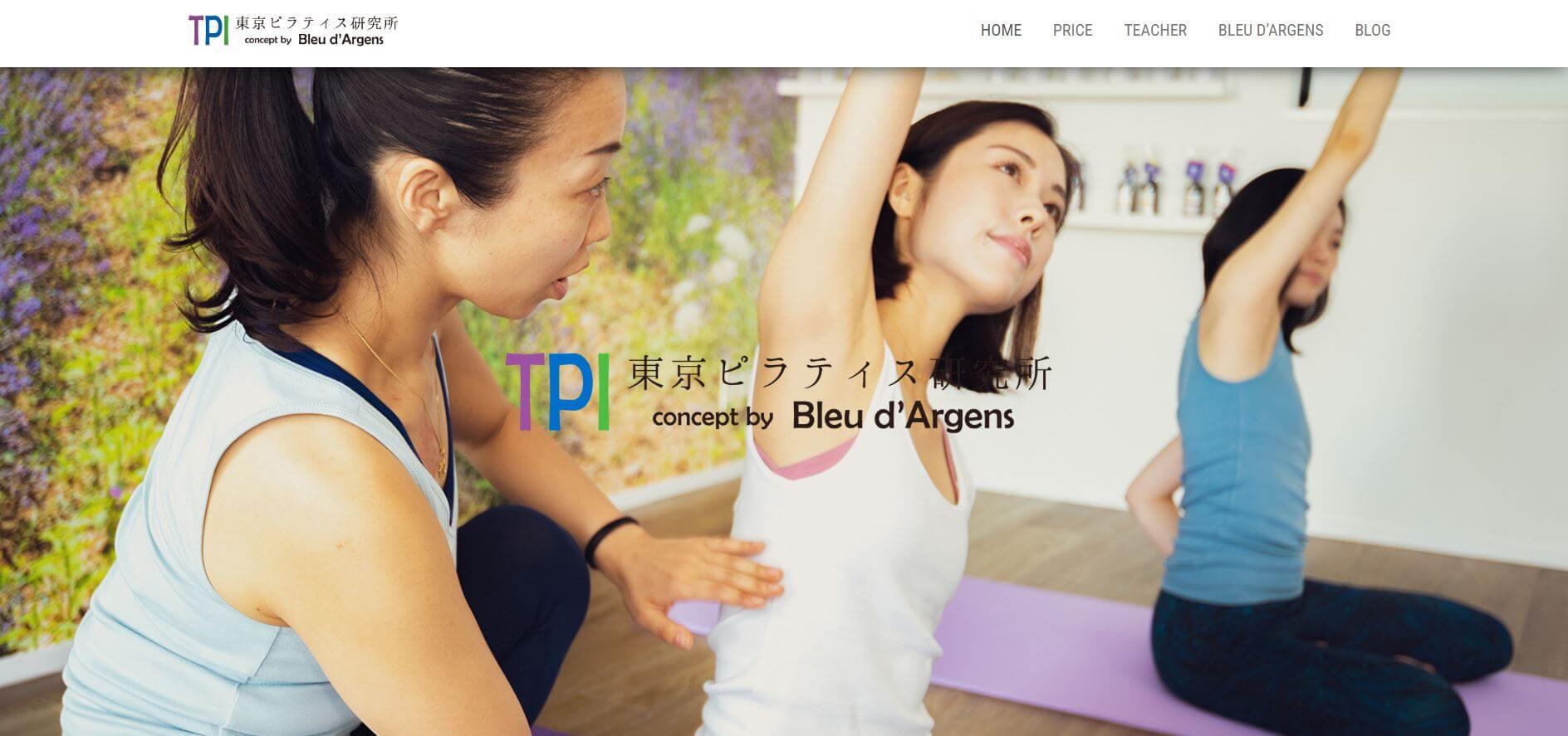 東京ピラティス研究所