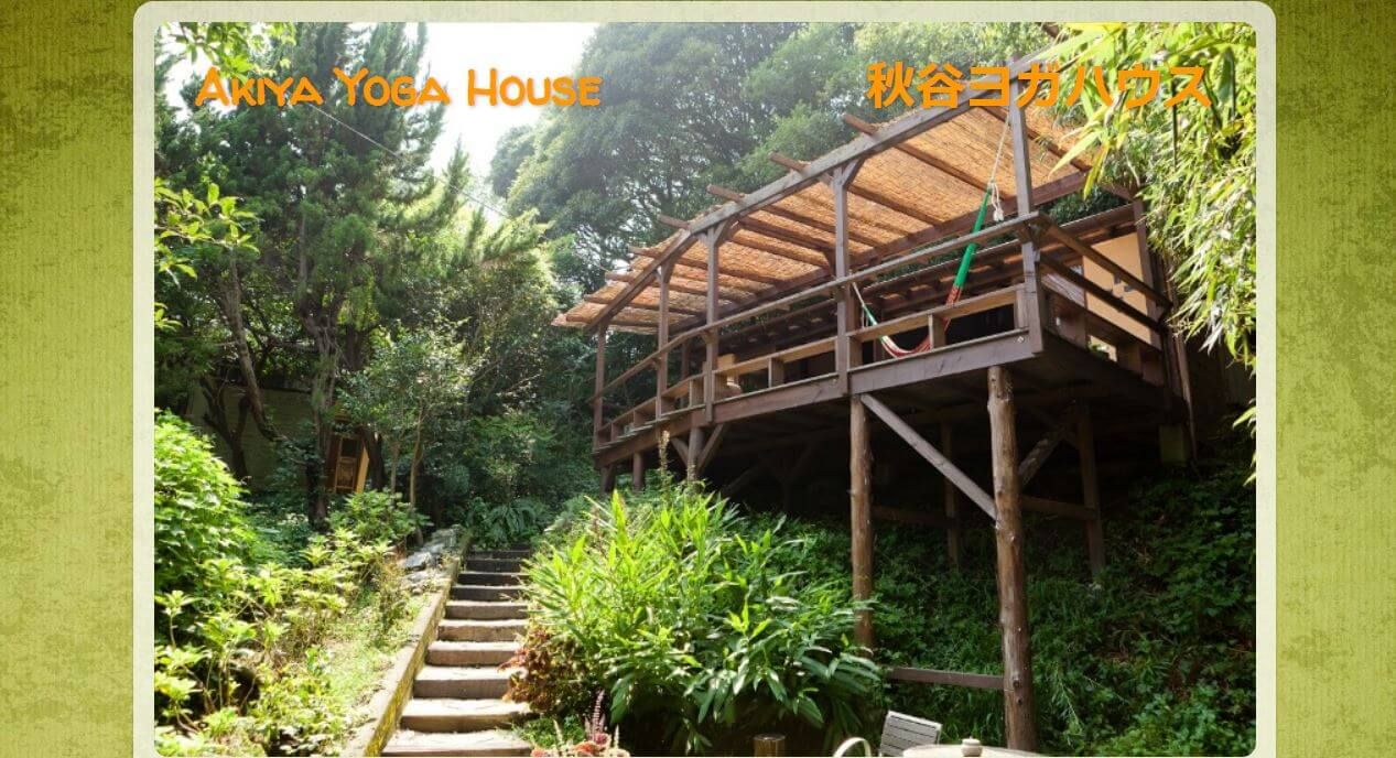 Akiya Yoga House