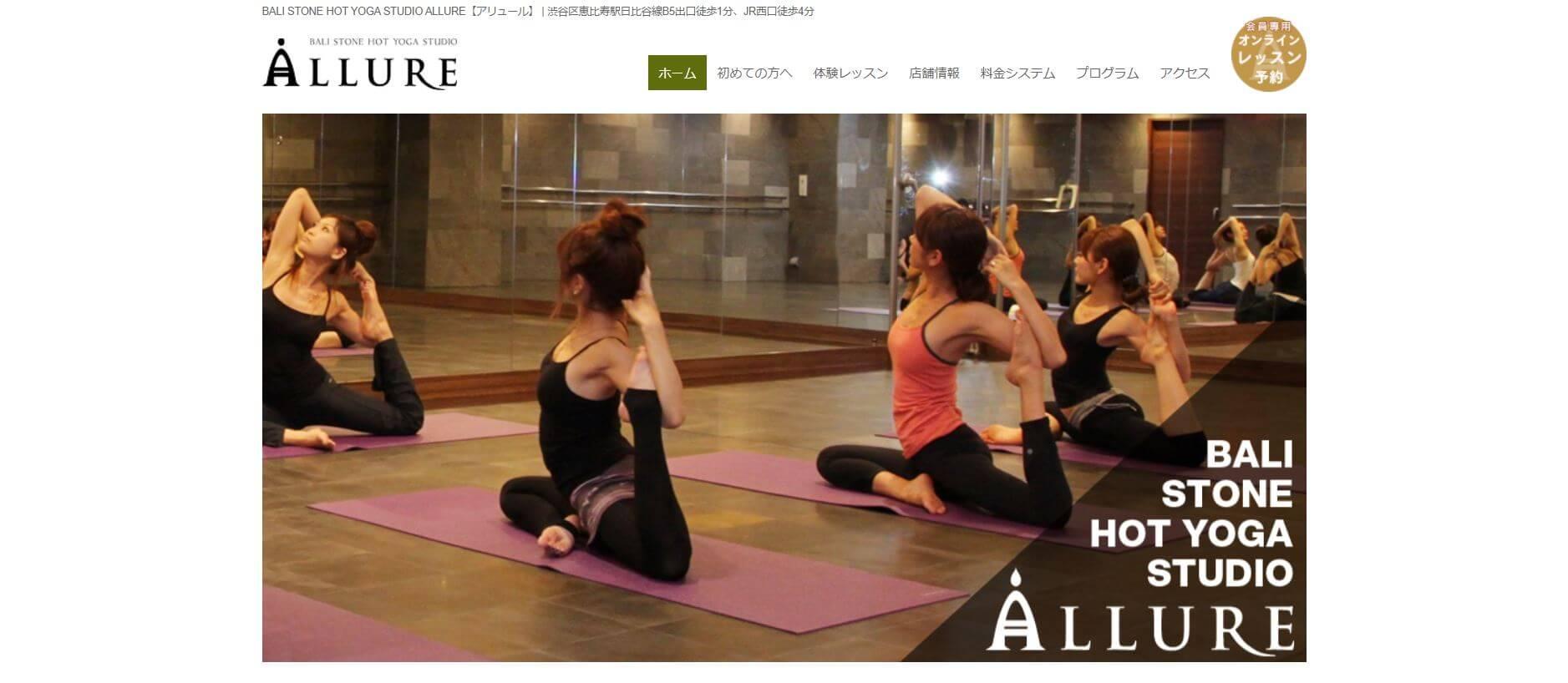 BALI STONE HOTYOGA STUDIO ALLURE CONZE店