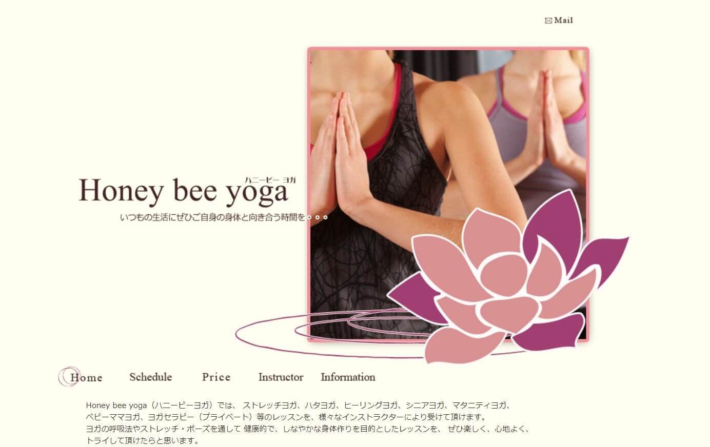 Honey bee yoga