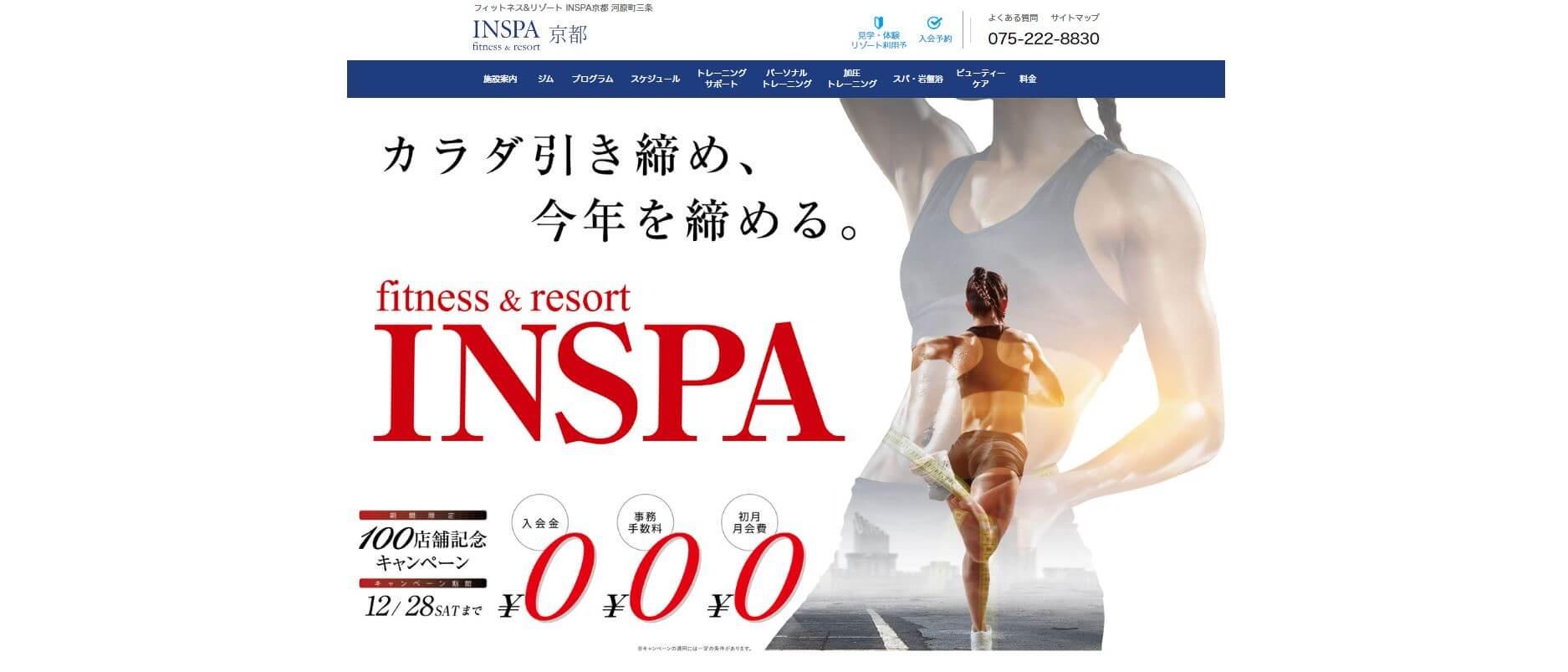 INSPA 京都