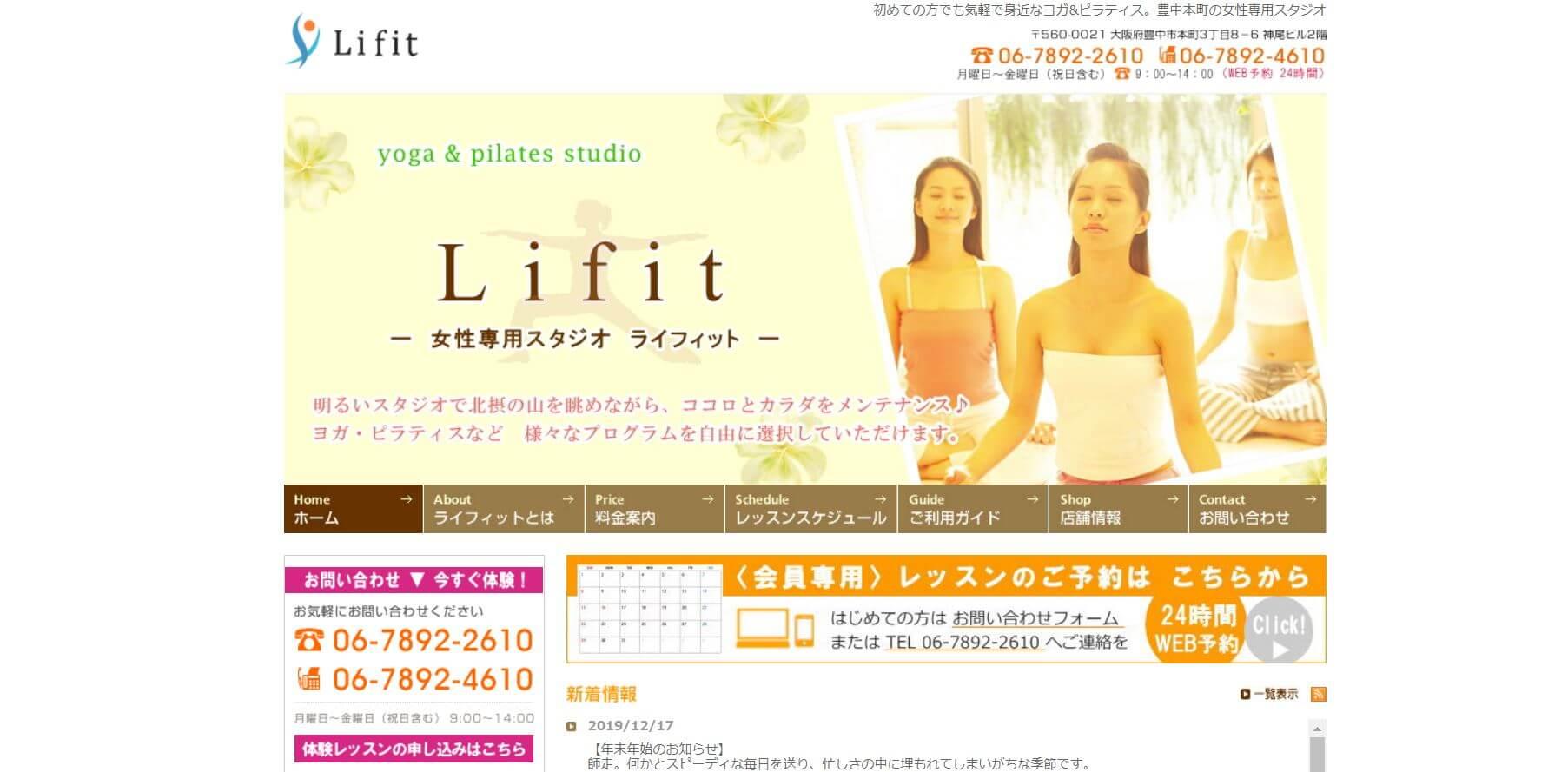 Lifit