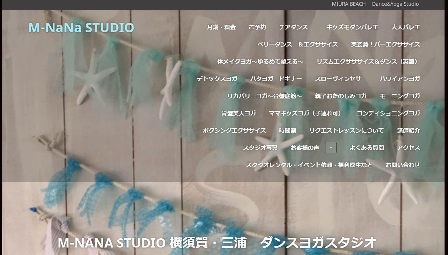M-NaNa STUDIO