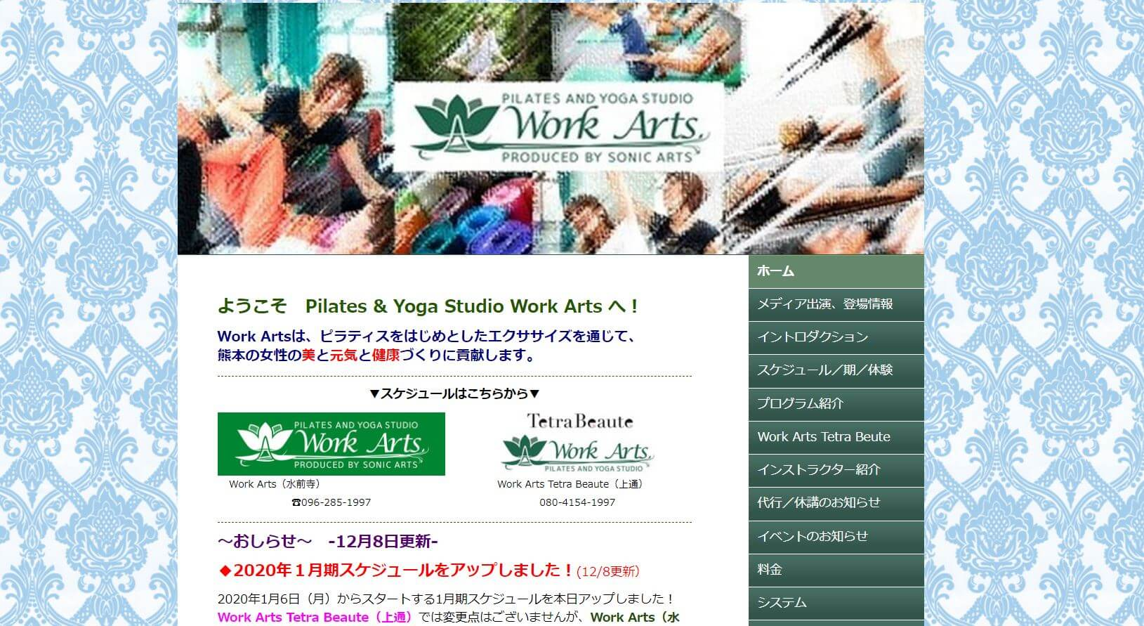 Pilates&Yoga Studio Work Arts