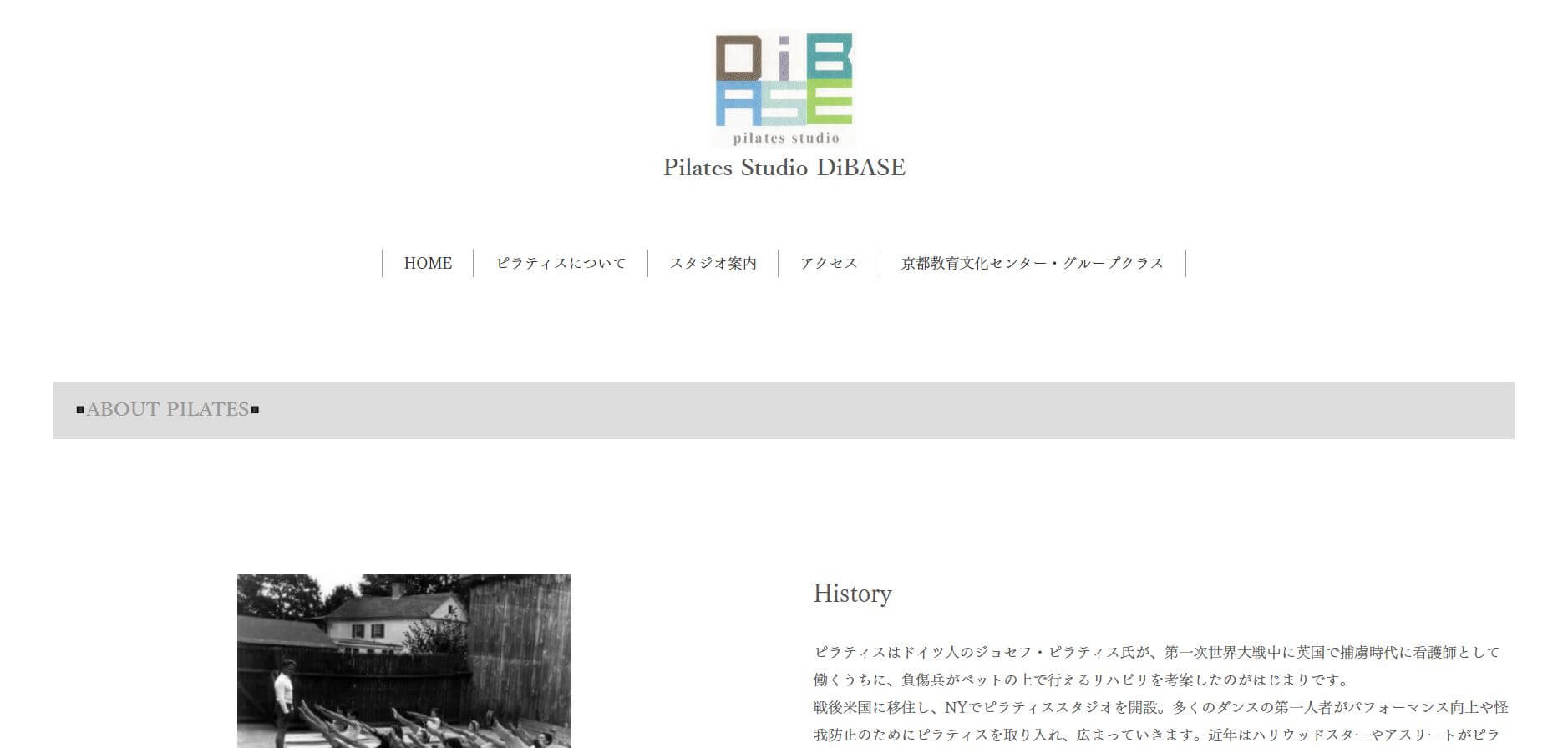 Pilates Studio DiBASE