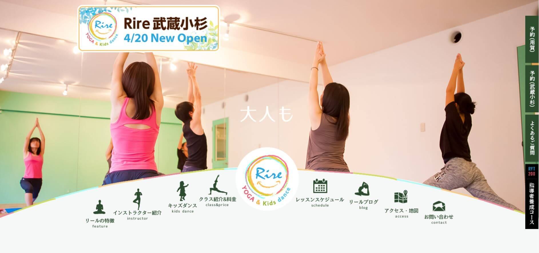 Rire yoga&kids dance(リール)