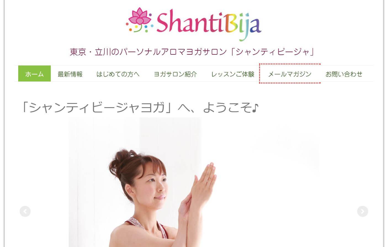 Shanti Bija (シャンティビージャ)