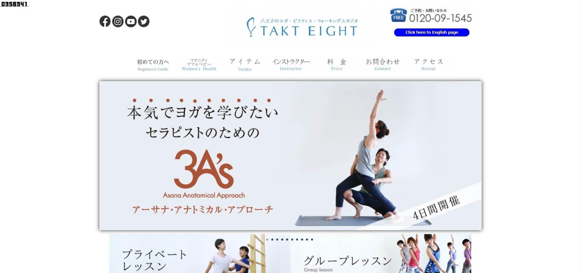 Studio TAKT EIGHT(タクトエイト)