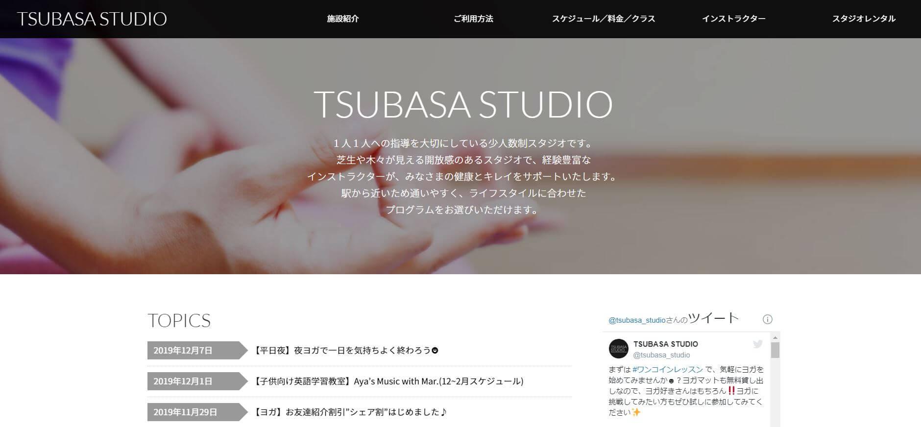 TSUBASA STUDIO