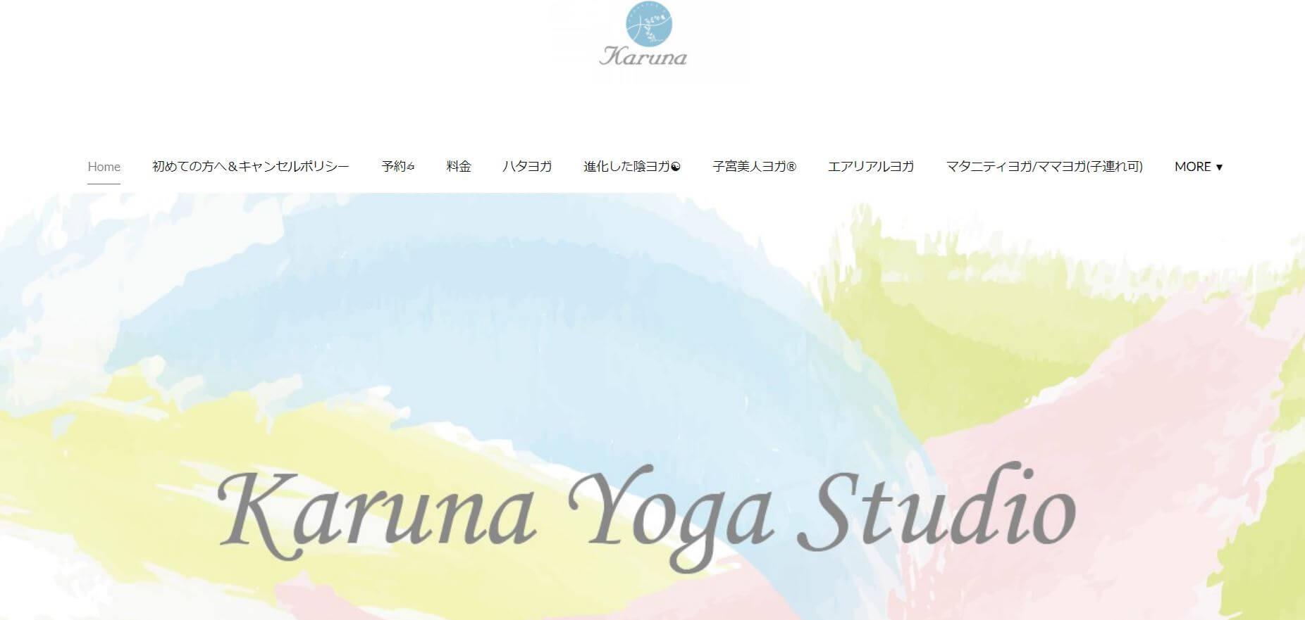 karuna yoga studio