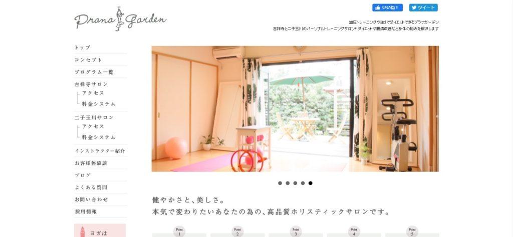 prana_garden