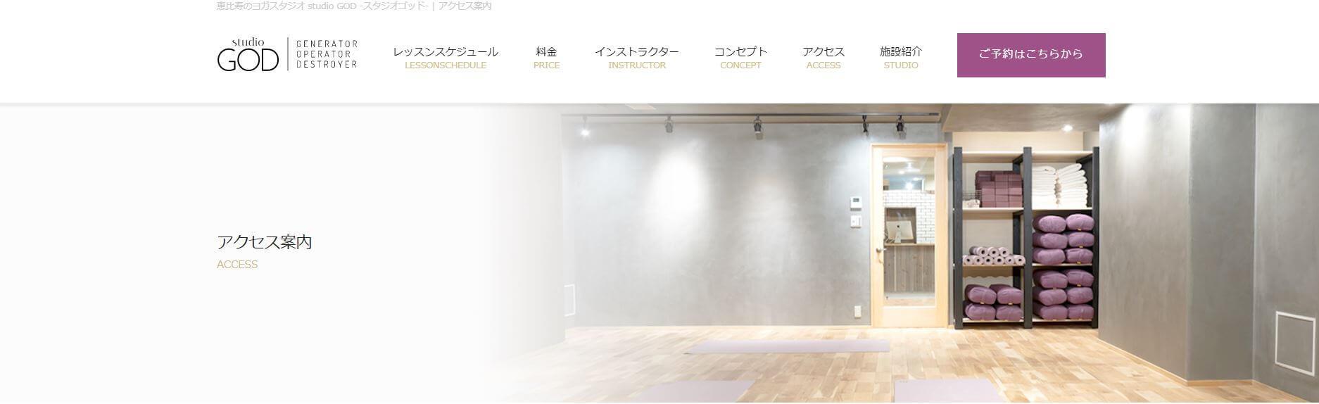studio GOD (スタジオゴッド)