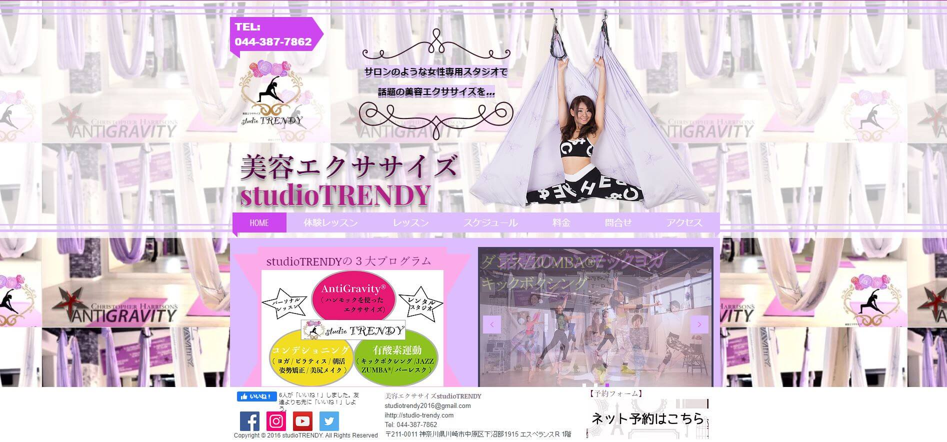 studioTRENDY