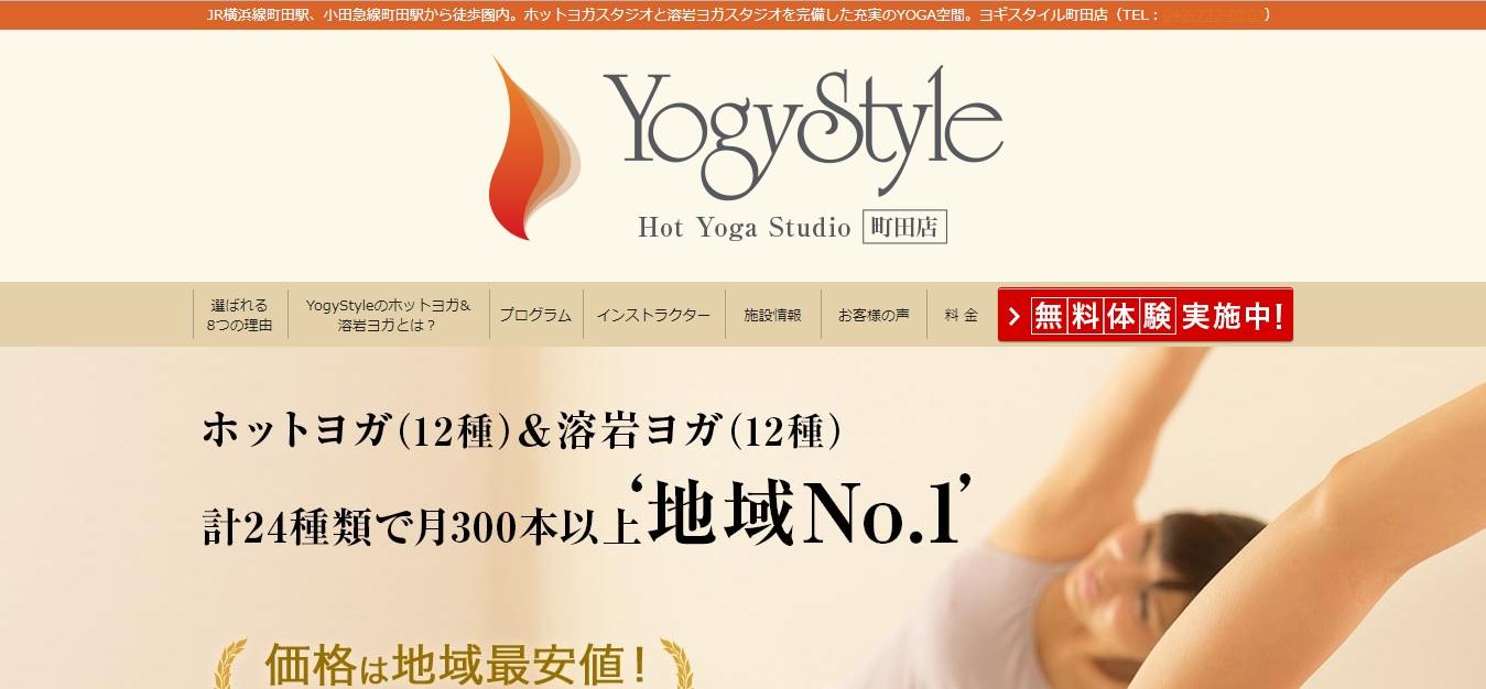 yogystyle