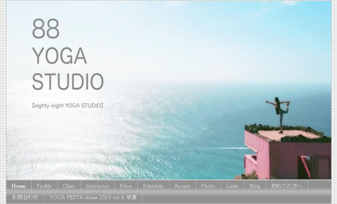 88 YOGA STUDIO