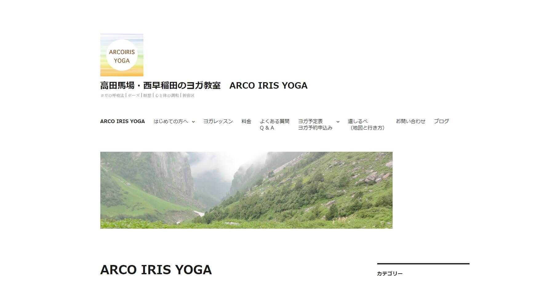 ARCO IRIS YOGA
