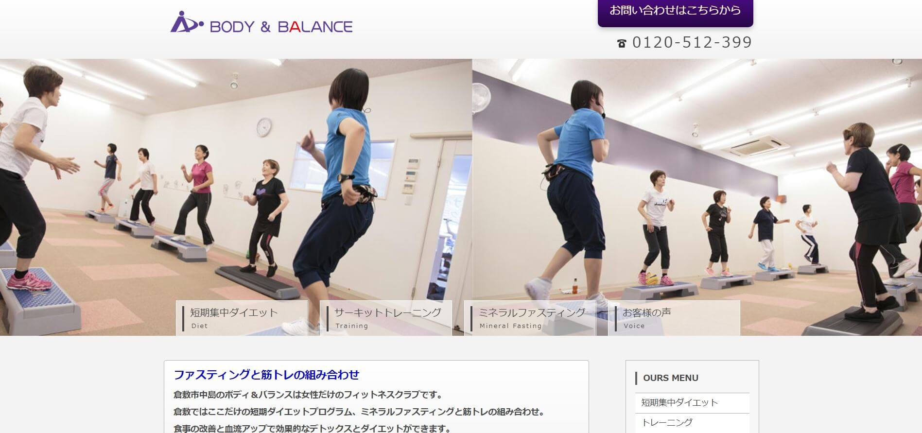 BODY&BALANCE