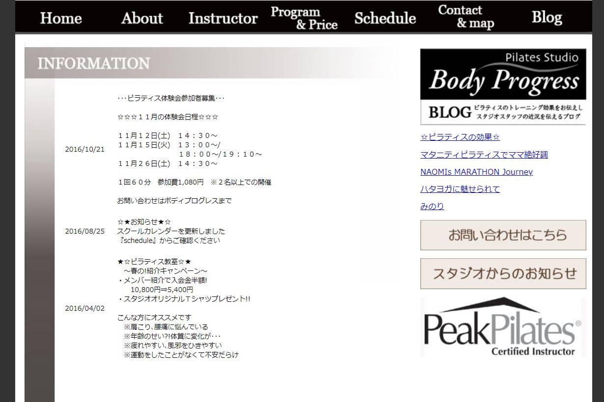 Body Progress