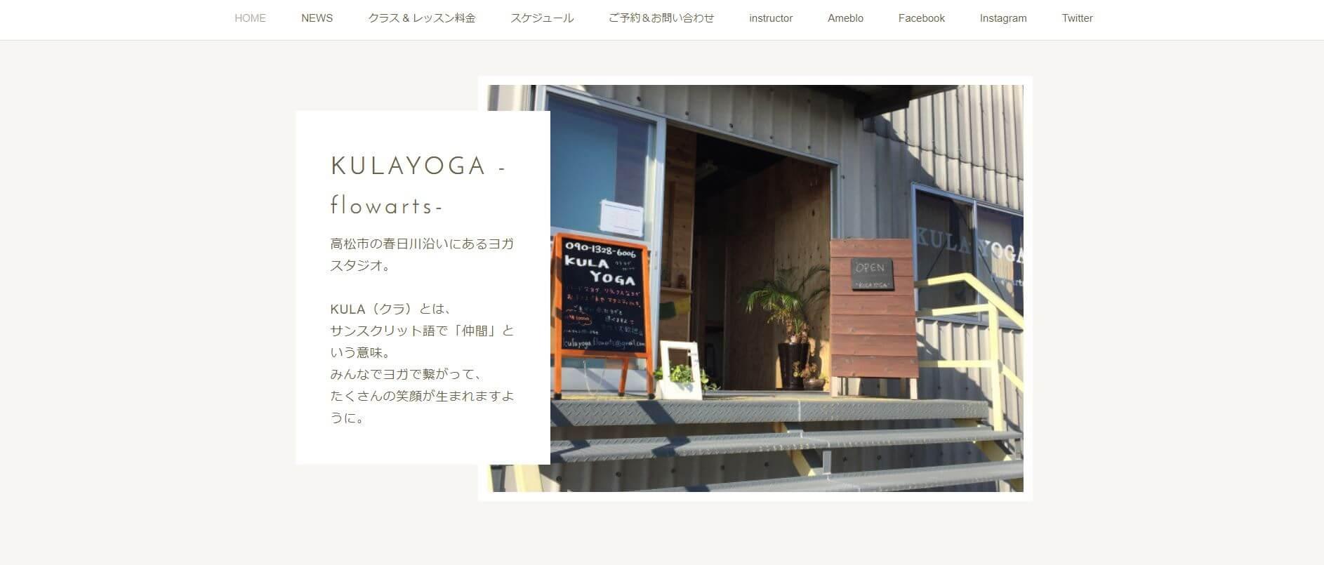 KULAYOGA-flow arts-