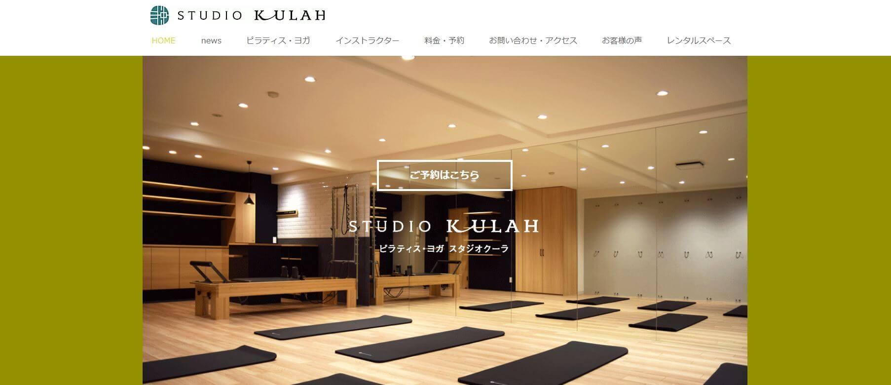 Studio Kulah(スタジオ・クーラ)