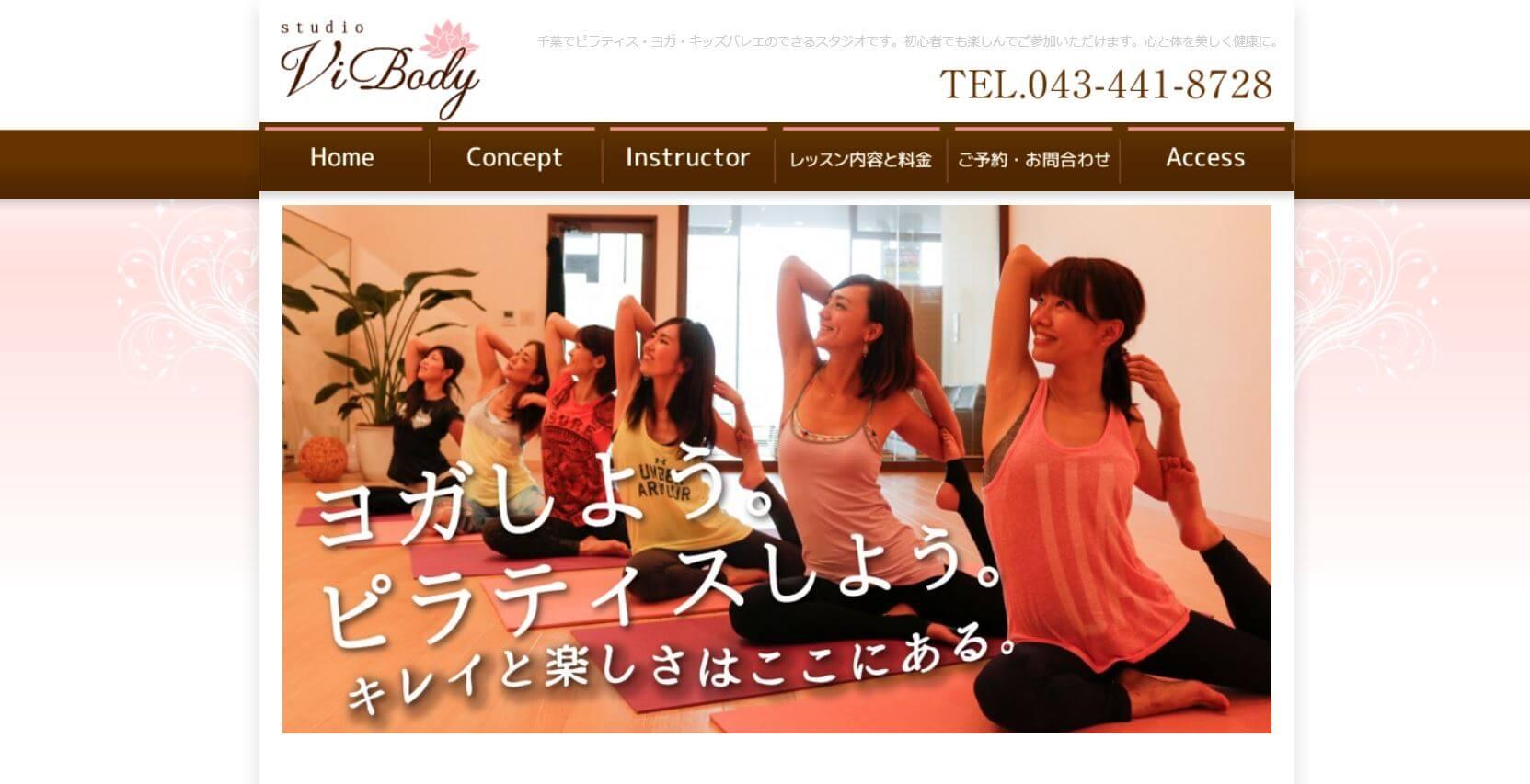 Studio Vi body(ヴィボディ)