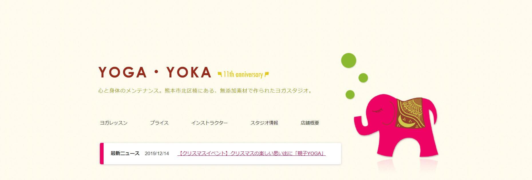 YOGA・YOKA