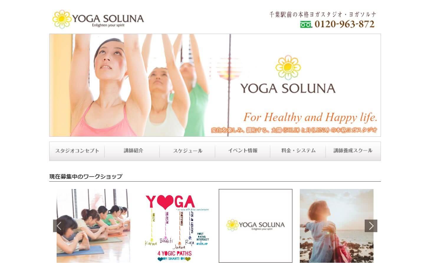 YOGA SOLUNA(ヨガソルナ)