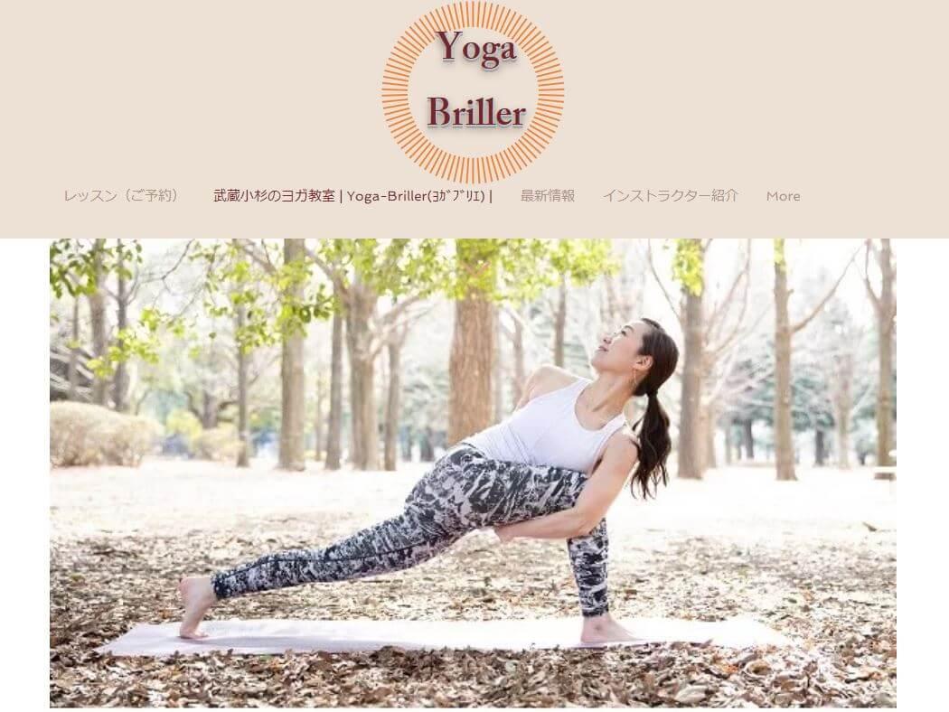 Yoga Briller
