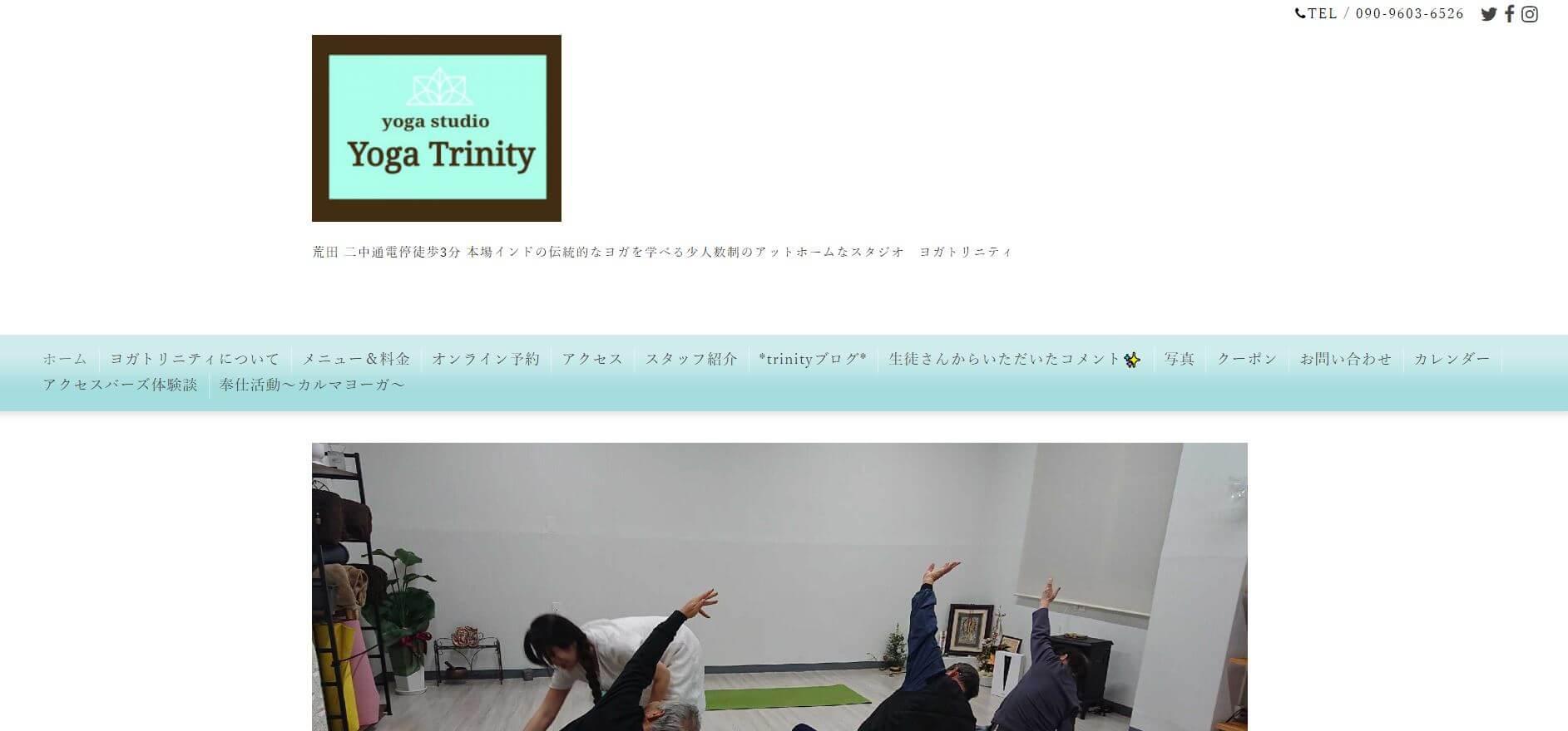 Yoga Trinity ヨガスタジオ トリニティ