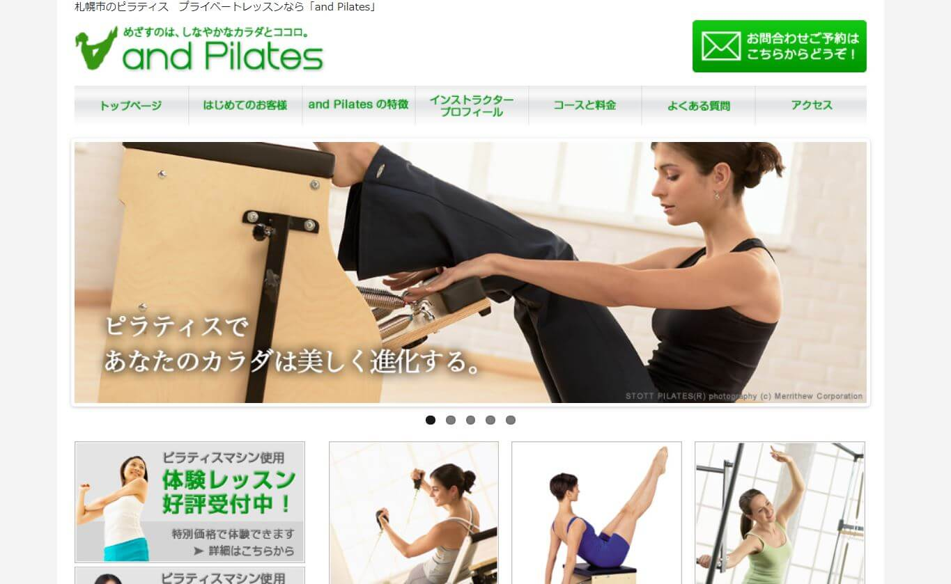 and Pilates