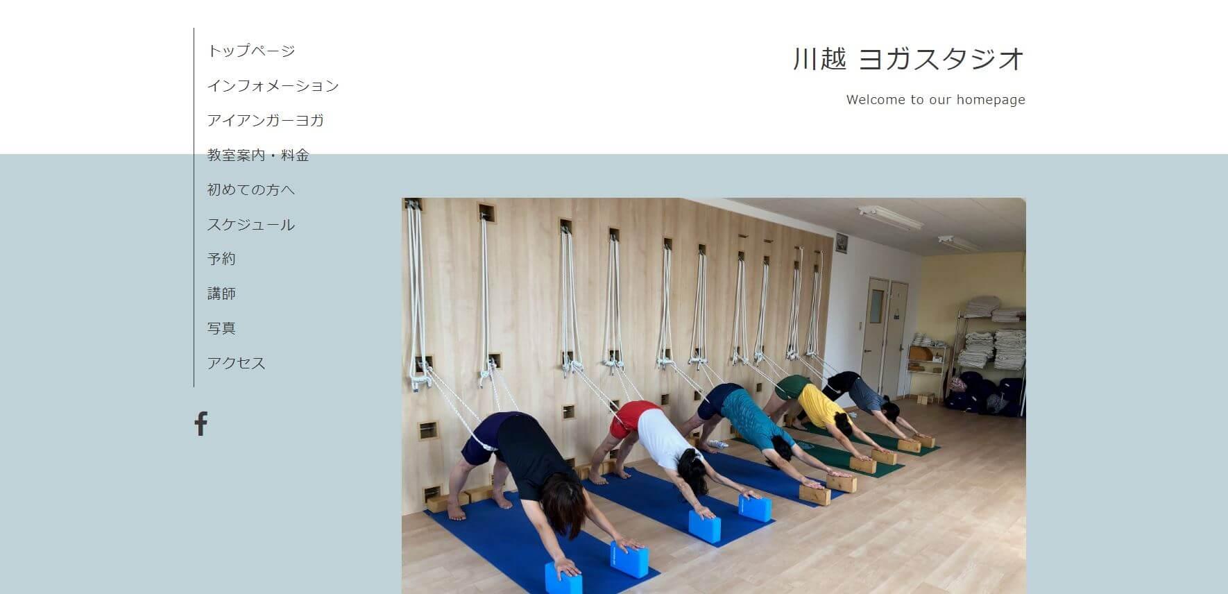 kawagoe yoga studio