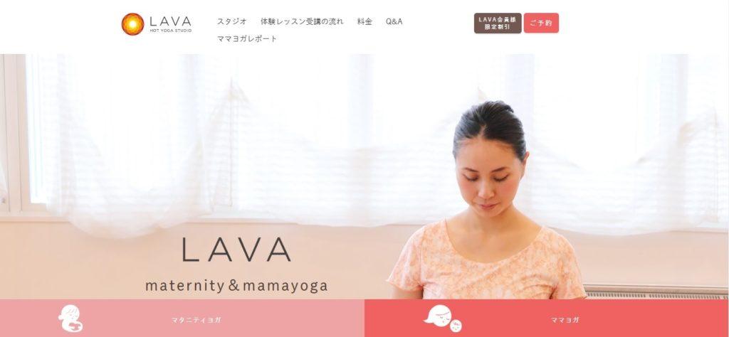 lava_maternity