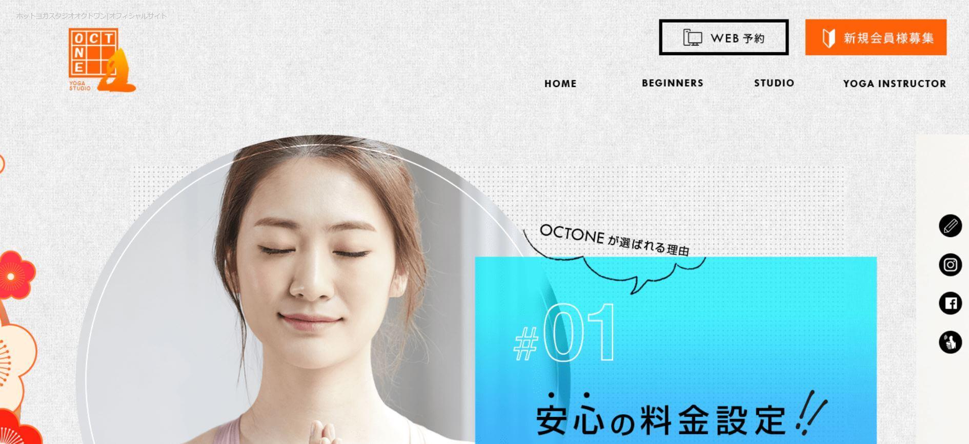oct-one