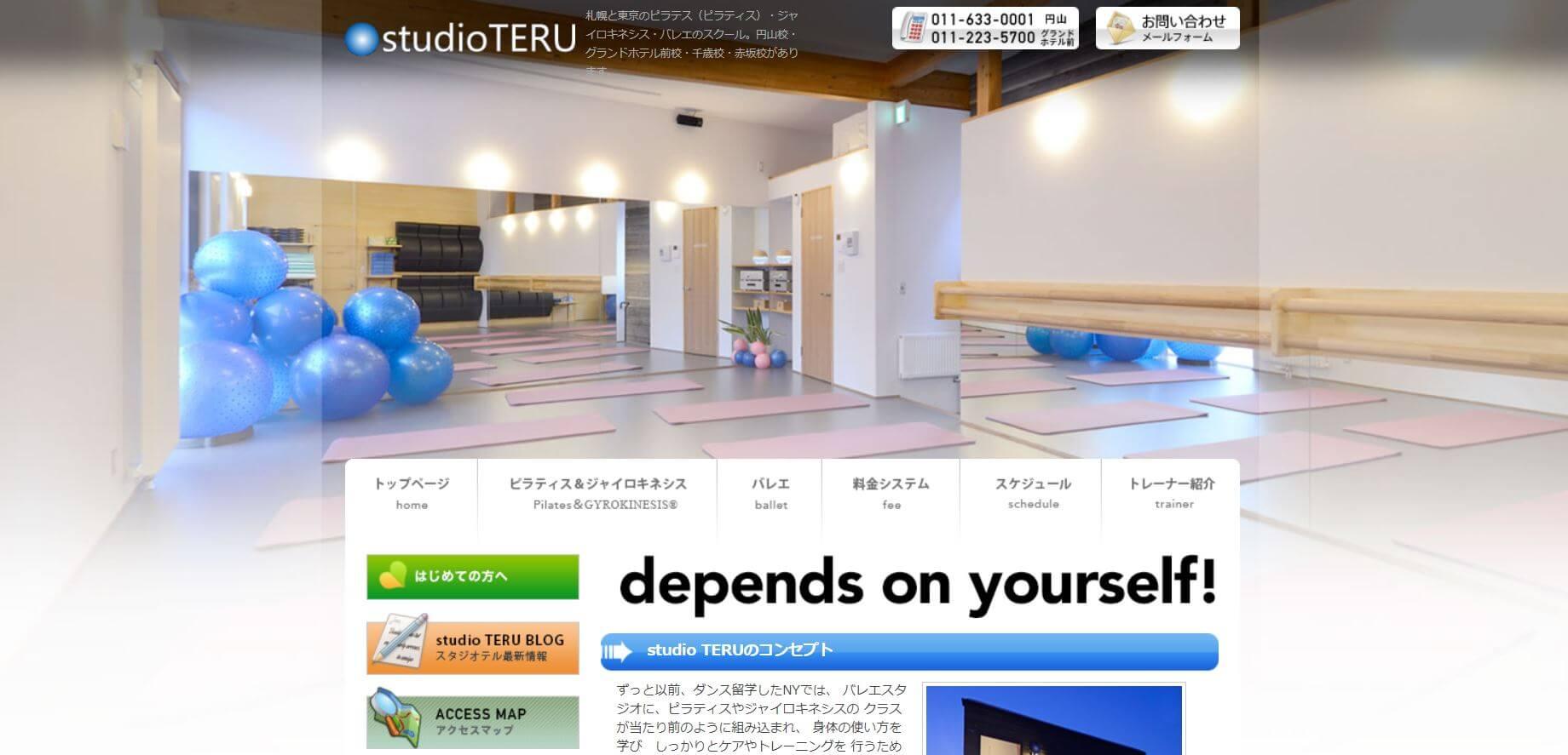 studio TERU