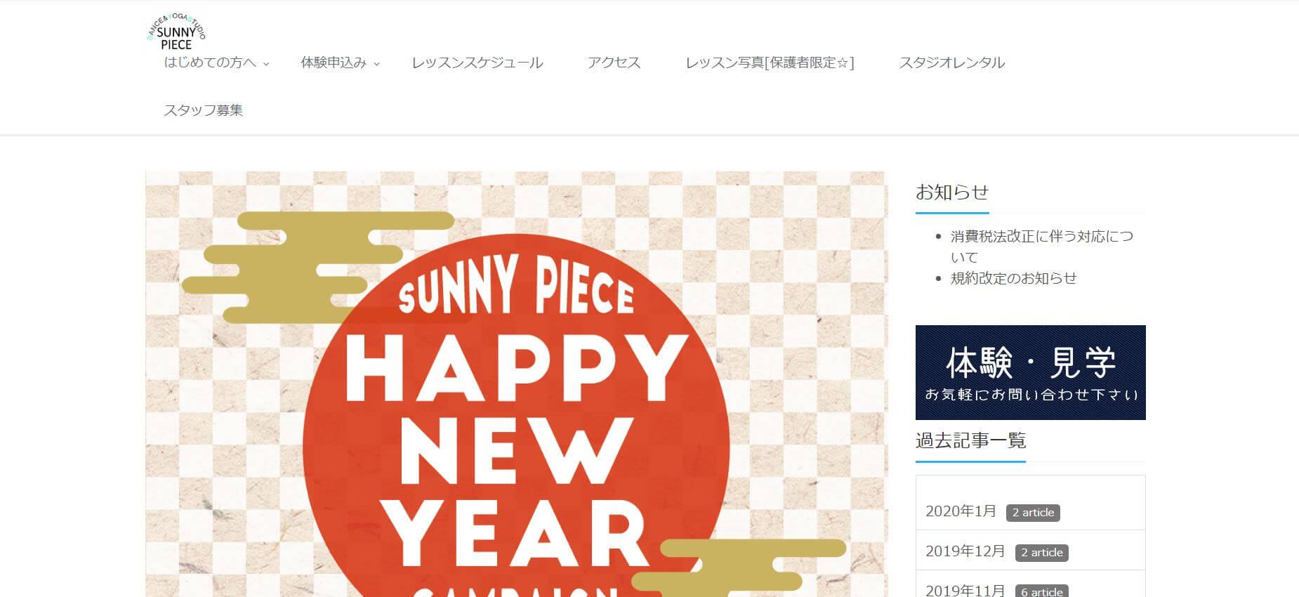 sunny piece