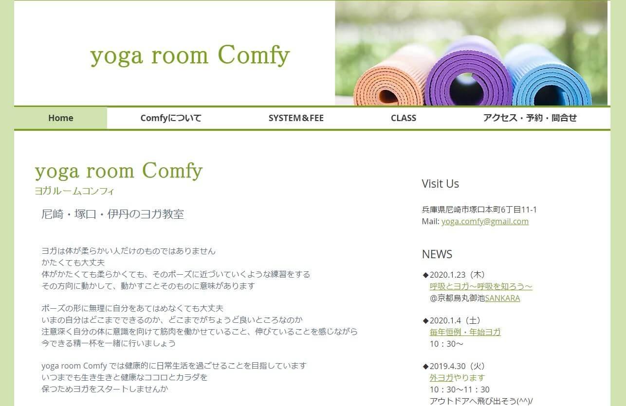 yoga room Comfy