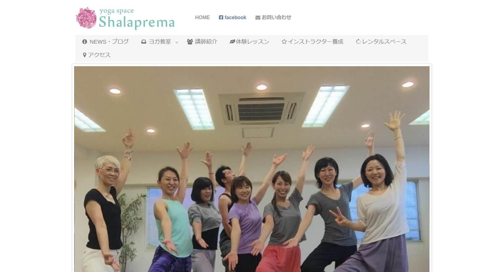 yoga space Shalaprema(シャラプレマ)