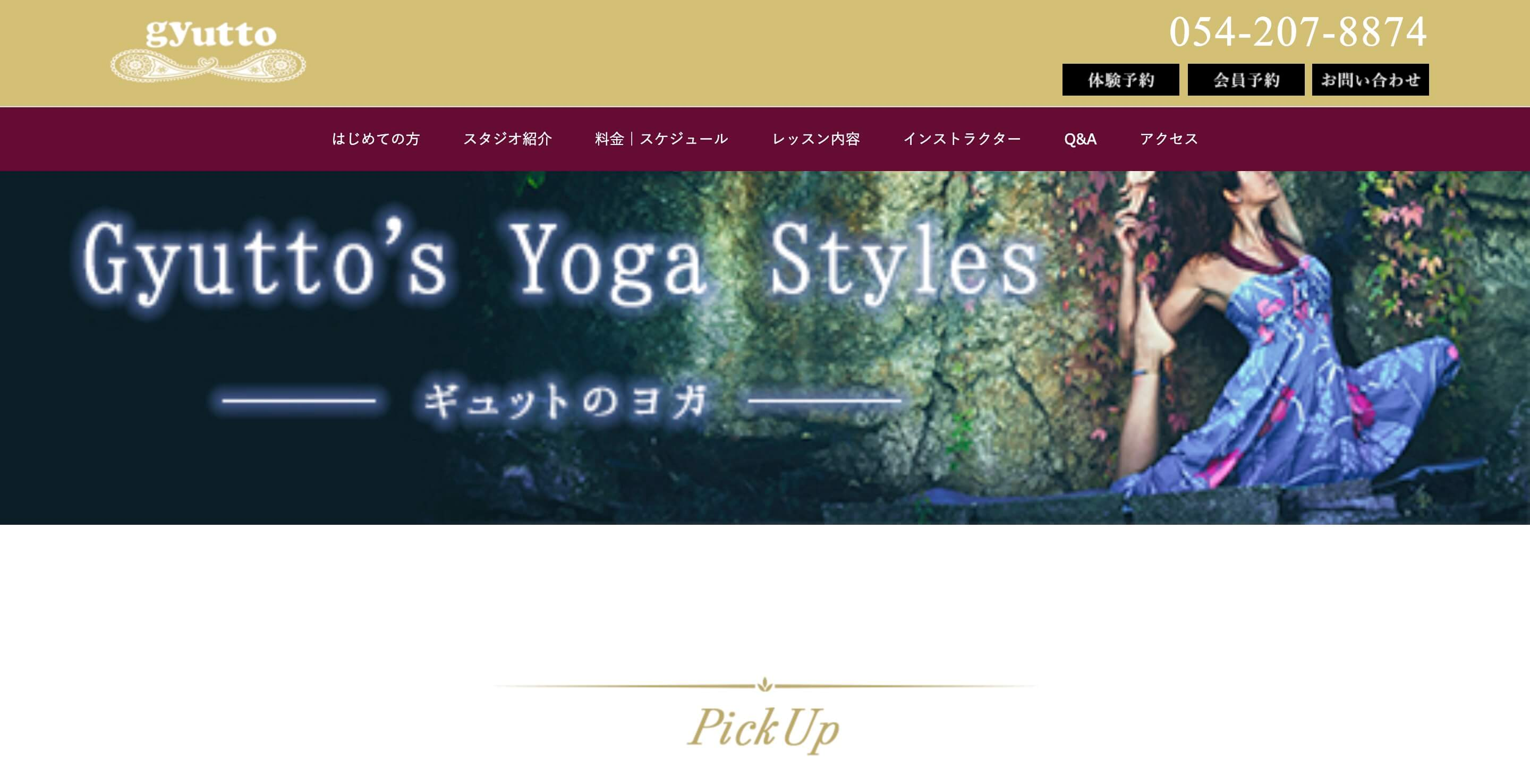 Yoga Studio gyutto